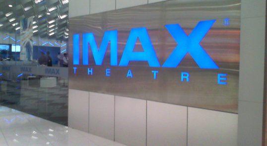1200px-imax_theatre_at_sm_megamall